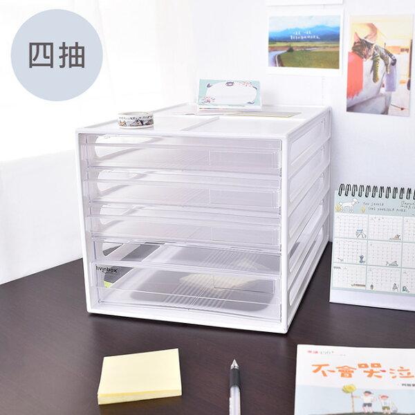 【DD-1213】桌上型資料櫃白款樹德MIT台灣製文件櫃桌上櫃資料櫃收納櫃