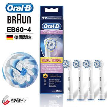 德國百靈Oral-B-超細毛護齦刷頭EB60-4(一組四入)