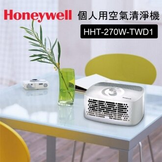 Honeywell 個人用空氣清淨機 HHT270WTWD1/HHT-270W