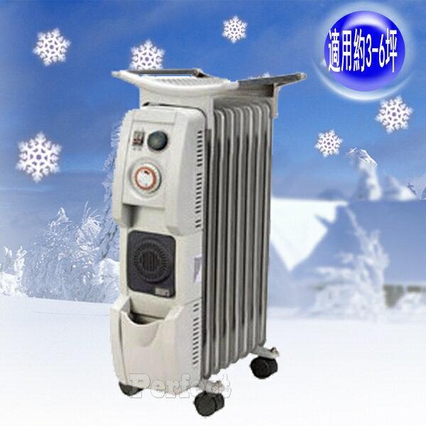【勳風】8片葉片恆溫陶瓷電暖爐 HF-2108 **免運費**