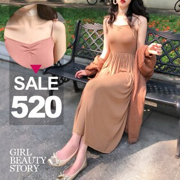 SISI【D8050】氣質Chic優雅細肩綁帶修身連身長裙洋裝