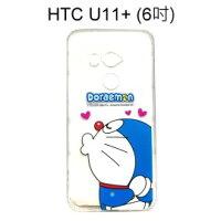 小叮噹週邊商品推薦哆啦A夢空壓氣墊軟殼 [嘟嘴] HTC U11+ / U11 Plus (6吋) 小叮噹【正版授權】