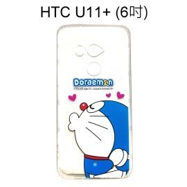 哆啦A夢空壓氣墊軟殼[嘟嘴]HTCU11+U11Plus(6吋)小叮噹【正版授權】