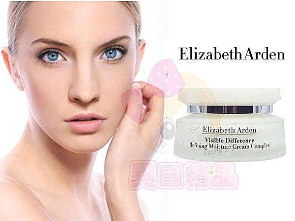 【特惠】§異國精品§Elizabeth Arden 伊莉莎白雅頓21天霜 refining Moisture Cream