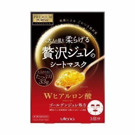 ◎LY愛雅日貨代購◎日本代購 UTENA佑天蘭 膠原蛋白 玻尿酸 黃金果凍保濕面膜 一盒3入