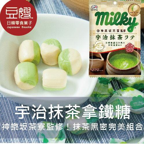 【豆嫂】日本零食 不二家 Milky 宇治抹茶拿鐵糖(神樂?茶寮監修)