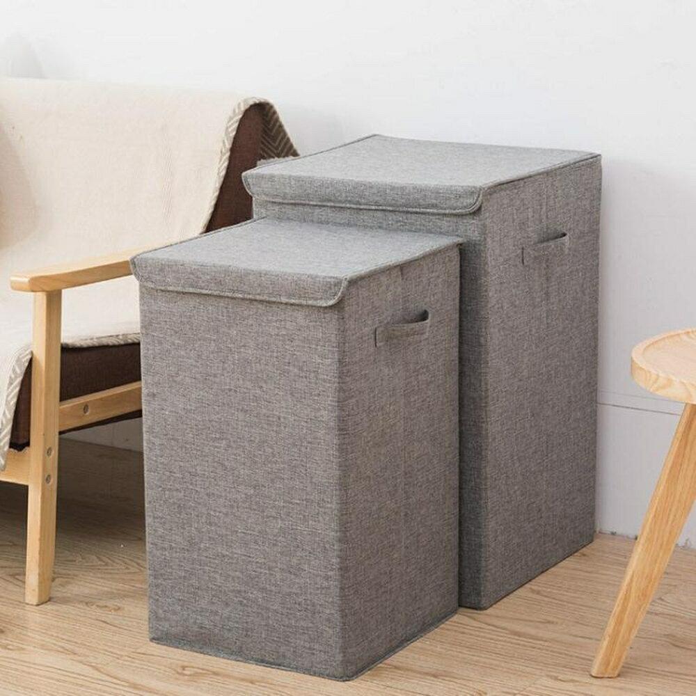 百露棉麻可水洗臟衣籃收納筐臟衣簍家用布藝折疊帶蓋收納籃置物桶