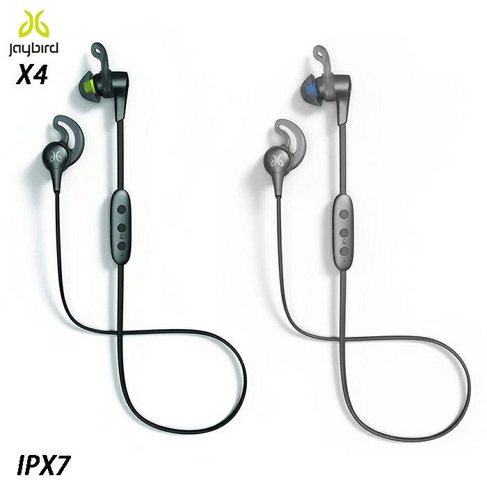 [有贈品] 美國 Jaybird X4 (附原廠收納袋) IPX7防水無線藍牙運動耳機 公司貨一年保固