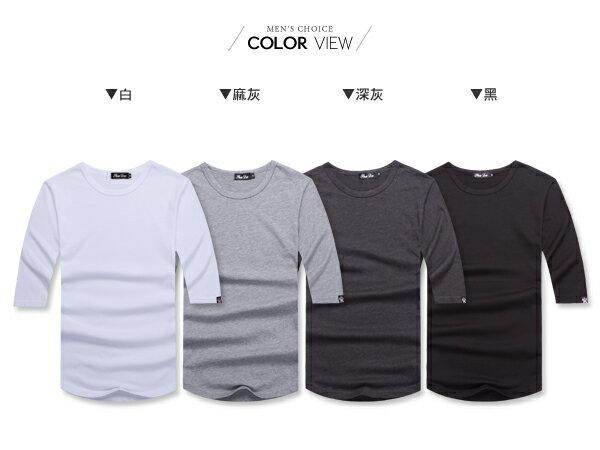 ☆BOY-2☆【NR05095】型男百搭休閒素面修身簡約七分袖潮T 2