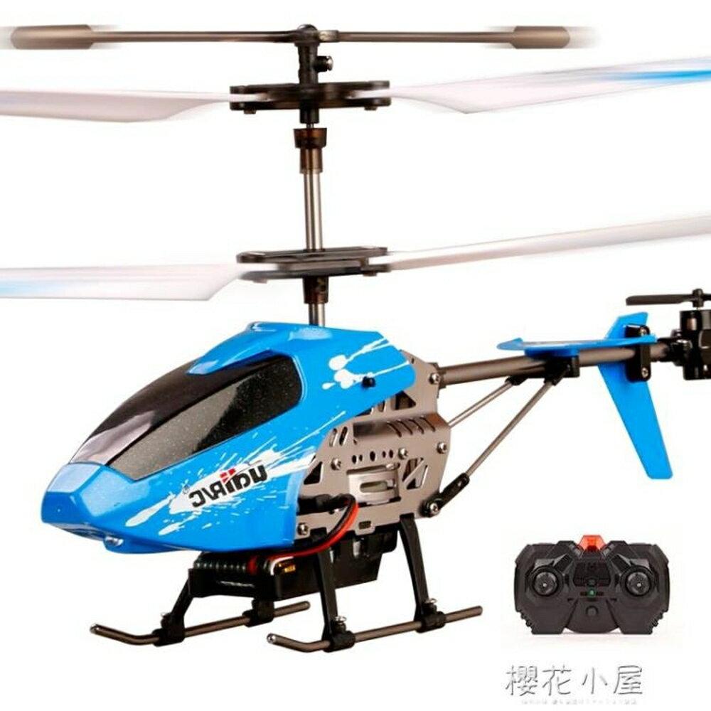 優迪遙控飛機耐摔直升機充電動男孩搖兒童玩具航模型無人機飛行器QM林之舍家居