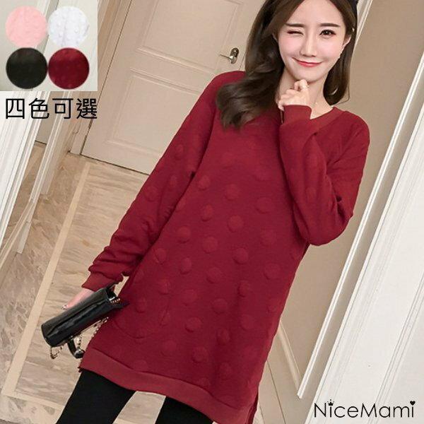 *漂亮小媽咪*韓系 長袖 立體 波點 孕婦長版上衣 加厚 保暖 孕婦裝 厚棉 棉T D6085