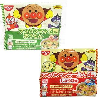 日本 日清 麵包超人 烏龍麵 泡麵 醬油風味 馬克杯麵 4入 日本製造進口 * JustGirl *
