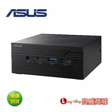 ▲送無線滑鼠▼ ASUS 華碩 MINI PC PN61-B3053ZV 迷你電腦(i3-8145U/8G/128G SSD/Win10 Pro)