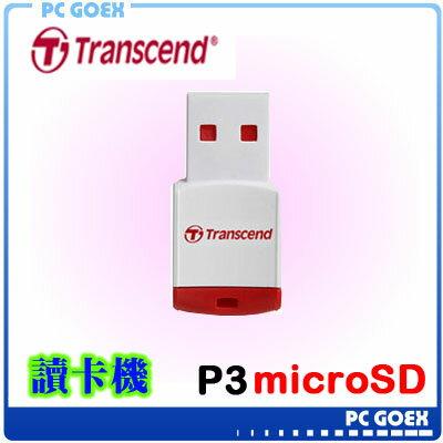 創見 transcend microSD P3 小型 讀卡機 ☆pcgoex 軒揚☆