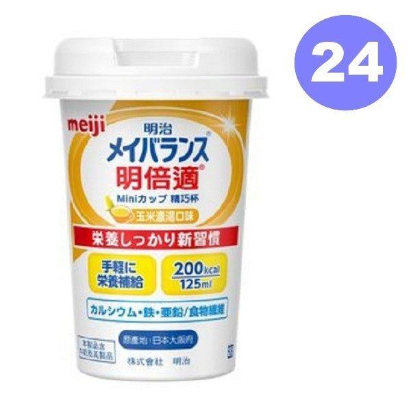 日本原裝明倍適精巧杯玉米口味24瓶箱★愛康介護★