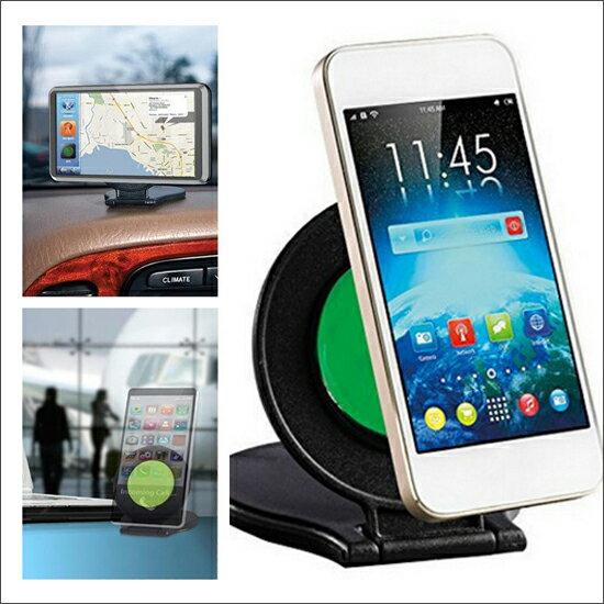 ♚MY COLOR♚硅膠貼手機支架(一大一小) 平板 桌面 懶人 黏貼 車載 汽車 視頻 導航 底座【P44】