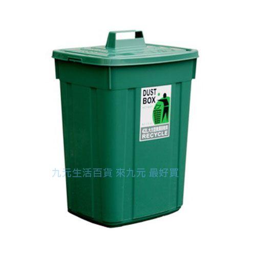 九元生活百貨:【九元生活百貨】聯府CS-42大方型資源回收筒-42L垃圾桶CS42