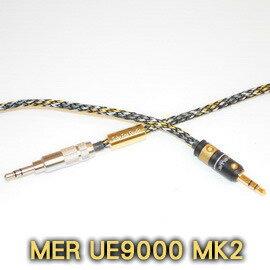志達電子 MER-UE9000-MK2 管迷 德國Mundorf 金銀合金線蕊 UE9000 Studio SL150 升級線 耳機 發燒