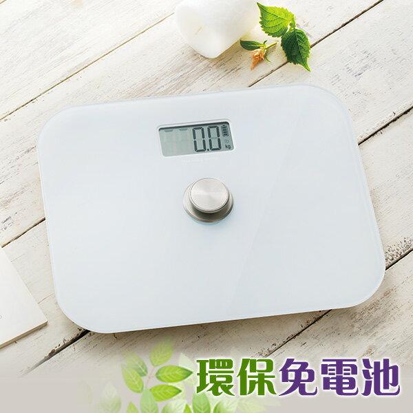 [週年慶超值選] 妙管家 環保電子體重計/節能免電池 HKES-1710  加一元多一件 1