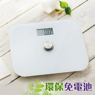 妙管家 環保電子體重計/電子秤/節能免電池 HKES-1710