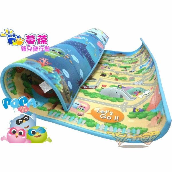 【孩子國】 POPA Family 台灣限定圖款 海洋世界+趣味迷宮2cm特厚款