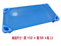 孩子國兒童衛生睡床(102 x 56 x 13cm ) 0