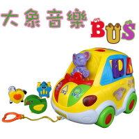 《HUILE》大象音樂巴士 0