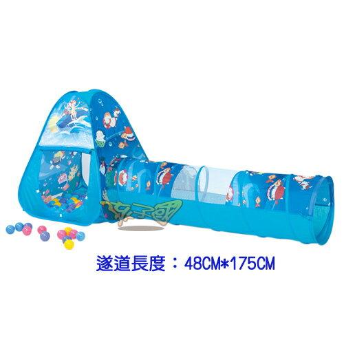 【孩子國】三角帳篷附隧道折疊遊戲球屋送100球