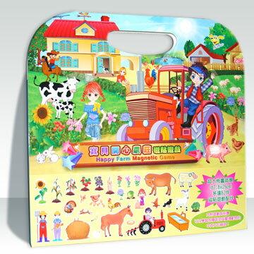 【孩子國】寶貝開心農莊磁貼遊戲手提包