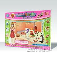 【孩子國】換裝寶貝魔法廚房磁貼學習書 0