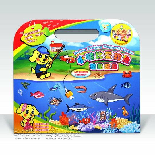 【孩子國】小啵比愛釣魚磁貼遊戲手提包