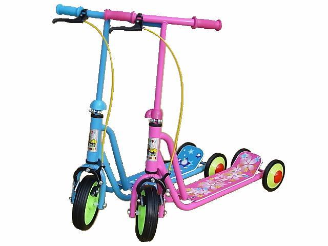 《孩子國》剎車滑板車