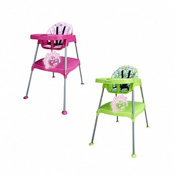 babybabe 多功能兒童餐桌椅
