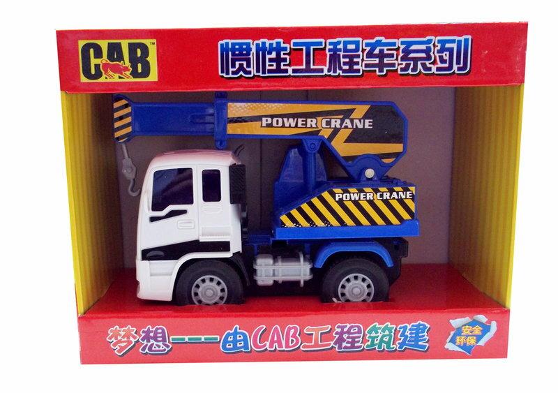 力利工程車系列 慣性玩具車 4款造型
