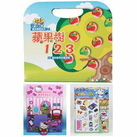 【孩子國】蘋果樹123磁貼手提包+HELLO KITTY OR 多啦A夢輕巧包