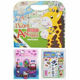 【孩子國】可愛小動物磁貼手提包+HELLO KITTY OR 多啦A夢輕巧包