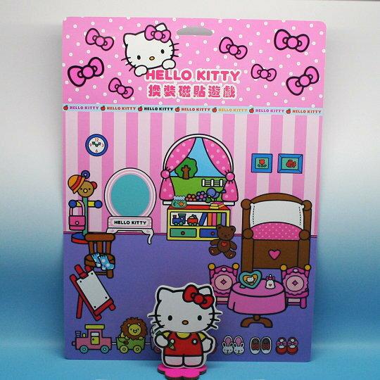 【孩子國】Hello Kitty換裝磁貼遊戲