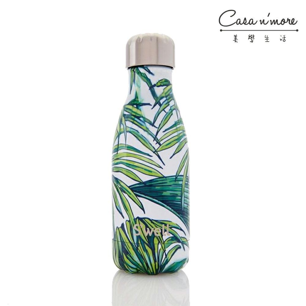 S'well Waikiki 夏威夷海灘風保溫瓶 不鏽鋼水瓶 260ml