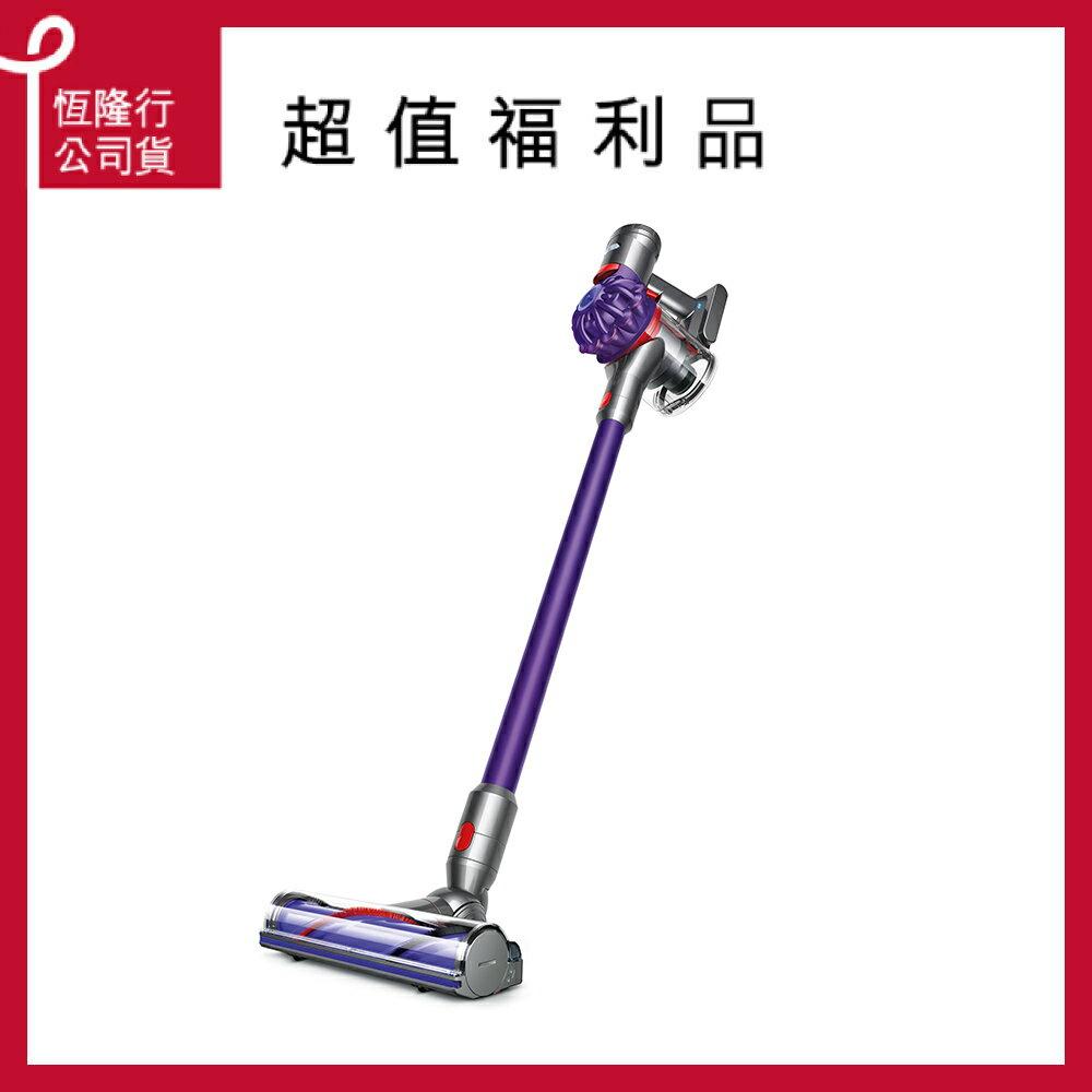 【超殺福利品】Dyson 戴森 V7 Motorhead Extra SV11 無線吸塵器(紫色款)