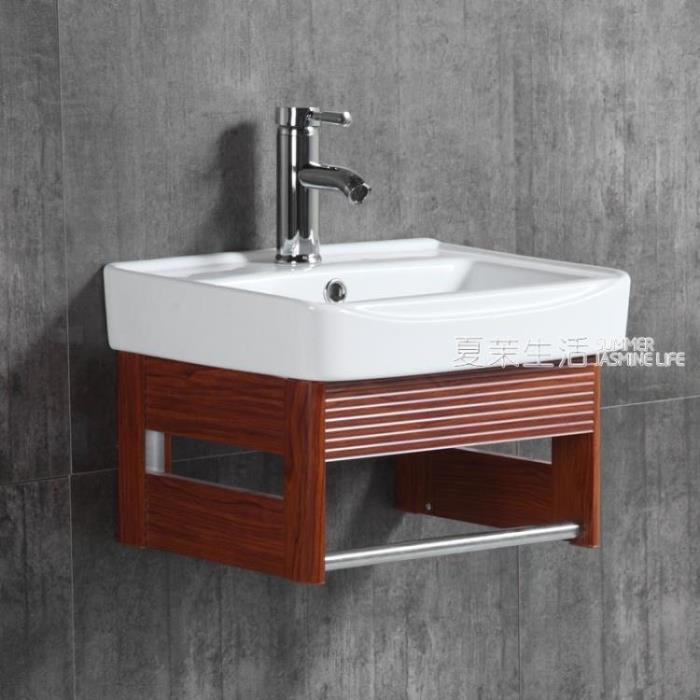 浴櫃 太空鋁浴室櫃組合支架盆洗臉盆洗手盆面盆洗漱台盆掛盆吊櫃小戶型 0