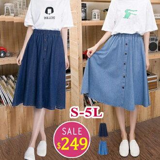 BOBO小中大尺碼【913】寬版鬆緊排扣牛仔長裙-S-5L-共2色