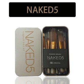 美國Urban Decay Naked5 超柔軟羊毛7隻專業彩妝香檳金化妝刷具組 限量鐵盒版【AN SHOP】