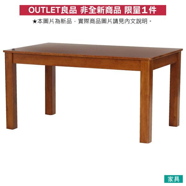 ◎(OUTLET)實木餐桌 比特#18T01(柚木色) 南洋檜木 福利品 NITORI宜得利家居 0
