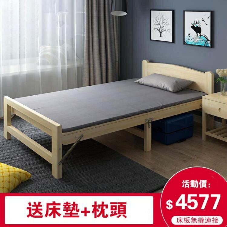 折疊床 實木成人家用1.2米木板簡易辦公室午休省空間租房單人小床【娜娜小屋】