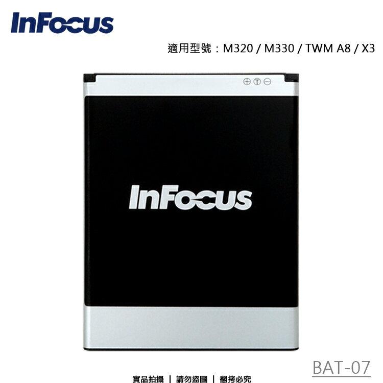 【BAT-07】鴻海 InFocus M320  M330  M530  大哥大 TWM