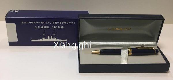 寫樂SAILOR-原子筆-海戰110週年紀念筆(海軍藍)