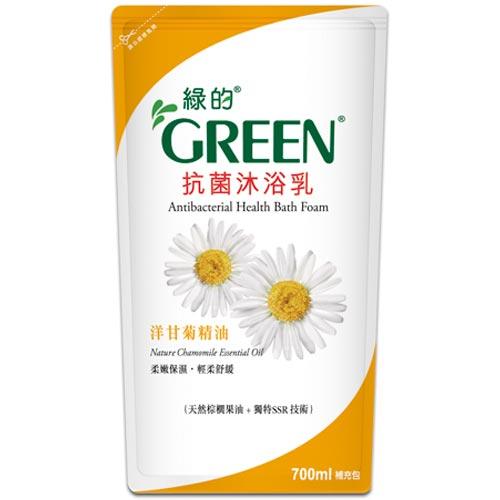 綠的GREEN抗菌沐浴乳補充包洋甘菊精油700ml