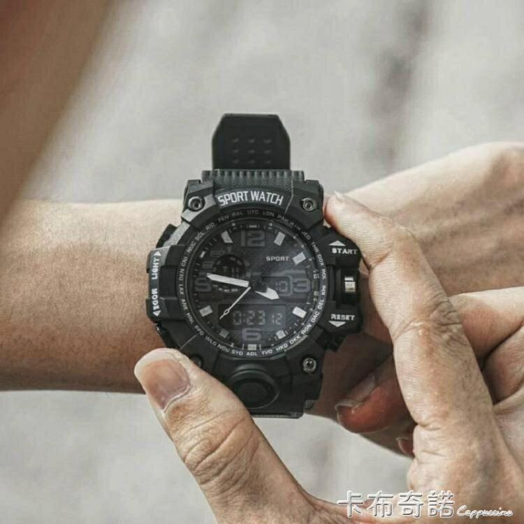 戰狼2同款特種兵手錶多功能防水運動男電子錶學生青少年戶外軍錶