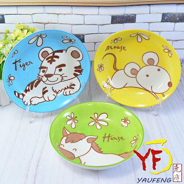 ★堯峰陶瓷★餐桌系列 十二生肖 可愛動物7吋圓盤 湯盤 餐盤 外銷歐美韓國 鼠 牛 馬