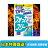 【海洋傳奇】日本DHC 燃燒錠 30天份【滿3000元免運】 - 限時優惠好康折扣